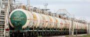 Сжиженный углеводородный газ (СУГ)  с порта Таманского перегрузочного комплекса